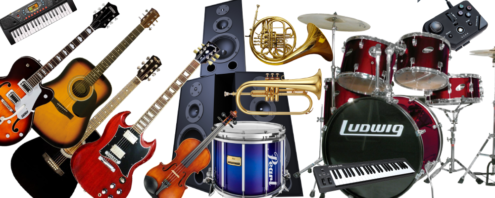Musical Instruments Sharjah - All Musical Instruments Png Clipart - Large  Size Png Image - PikPng
