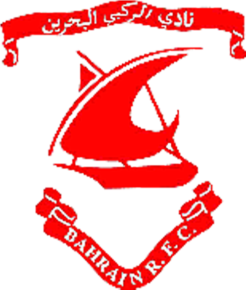 Bahrain Rugby Club Logo Clipart (600x600), Png Download