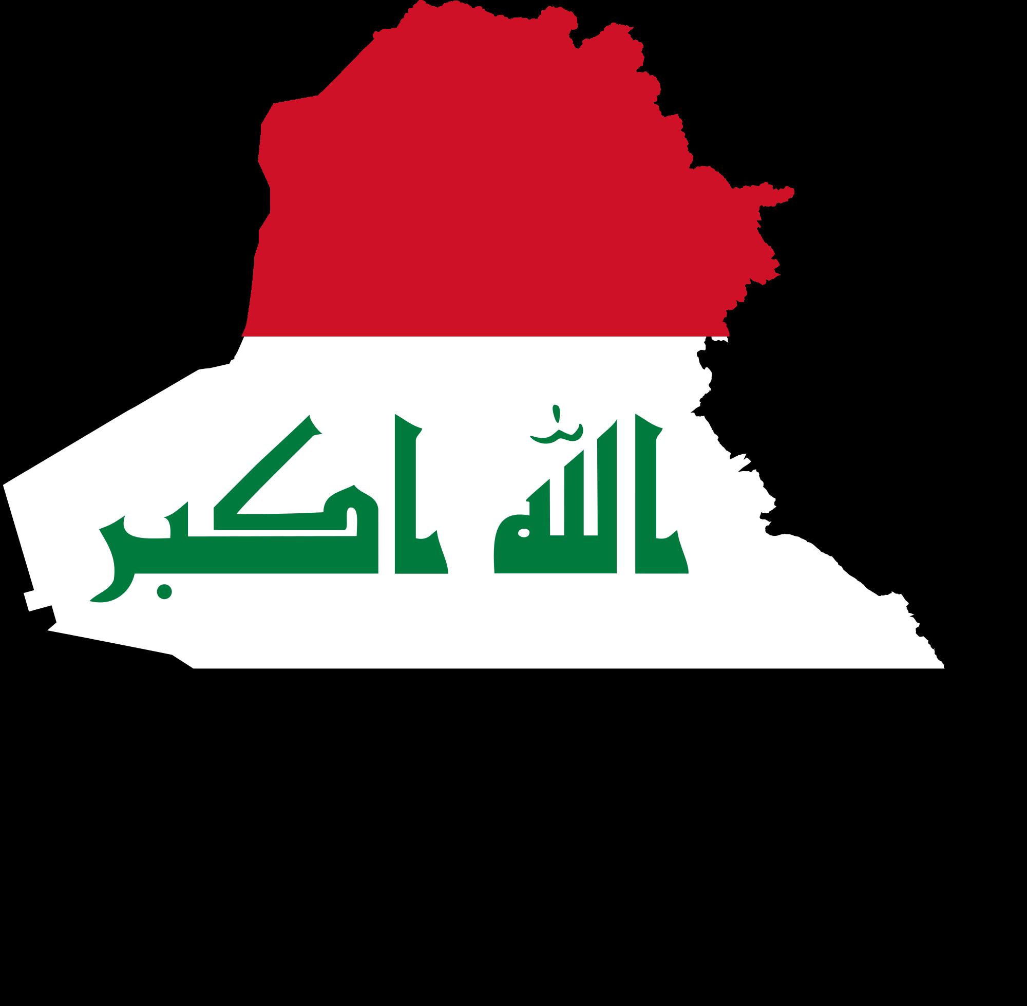 Iraq Flag Png