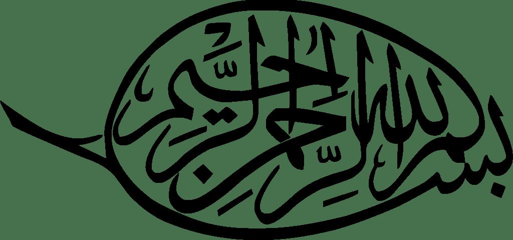Download File Bismillah Calligraphy 1 Svg