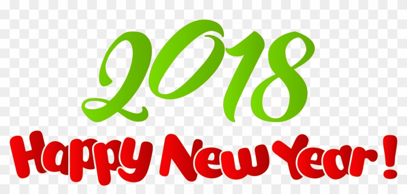 years eve clipart png happy new year png transparent png 11462 pikpng pikpng