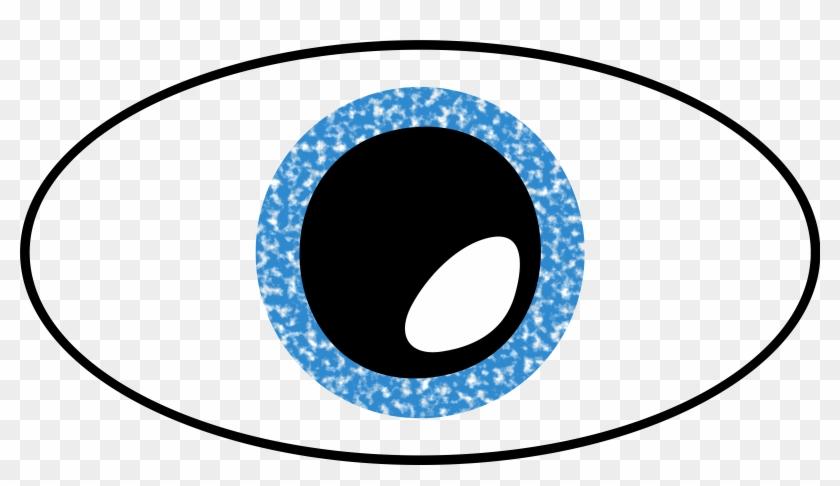 Big Cartoon Eyes Clipart Cartooneye Png Transparent Cartoon Eye