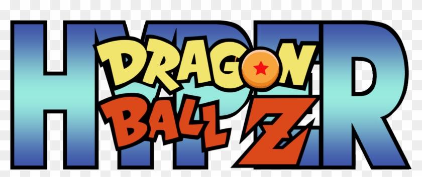 Hyper Dragon Ball Z Dragon Ball Z Clipart 1004135 Pikpng