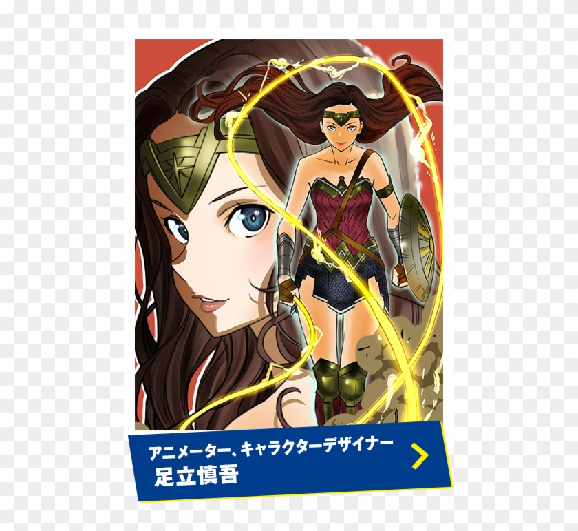 Wonder Woman Gets A Japanese-style Makeover Thanks - Mulher Maravilha Manga Clipart #1184286