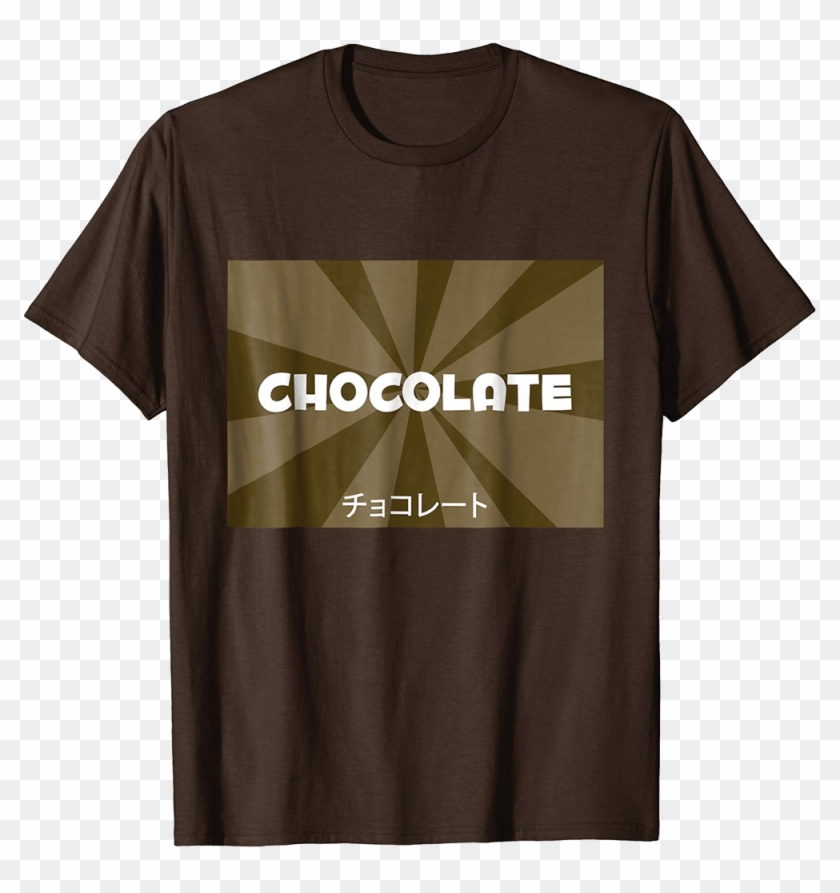 Chocolate With Japanese Text T-shirt From Design Kitsch - Active Shirt Clipart #1295132