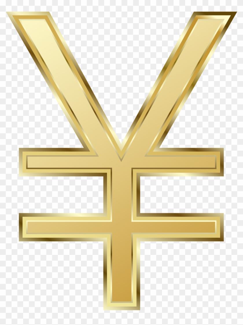 Japanese Yen Symbol Png Clip Art Image - Yen Symbol Png Transparent Png #1295165
