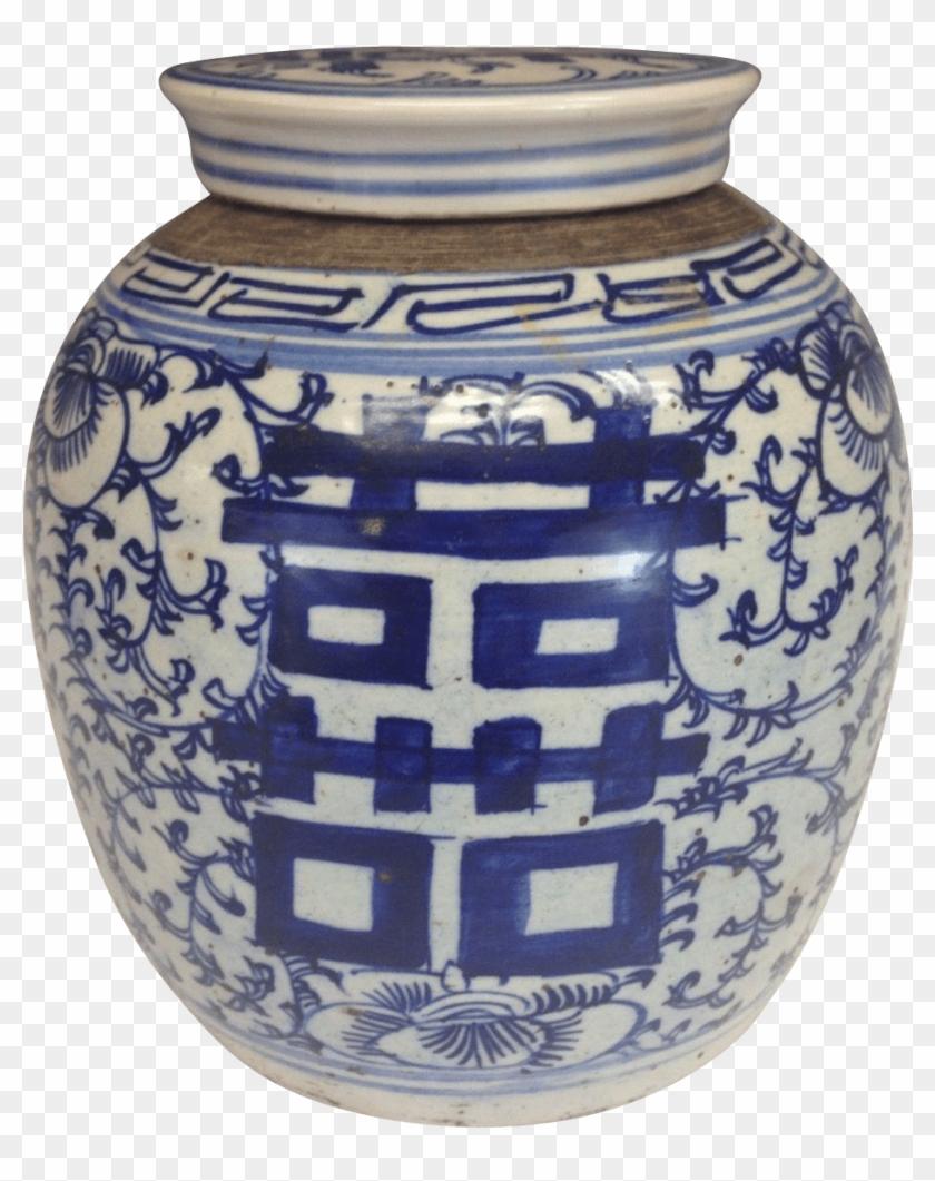 Antique Chinese Porcelain Vase - Antique Clipart #1323623
