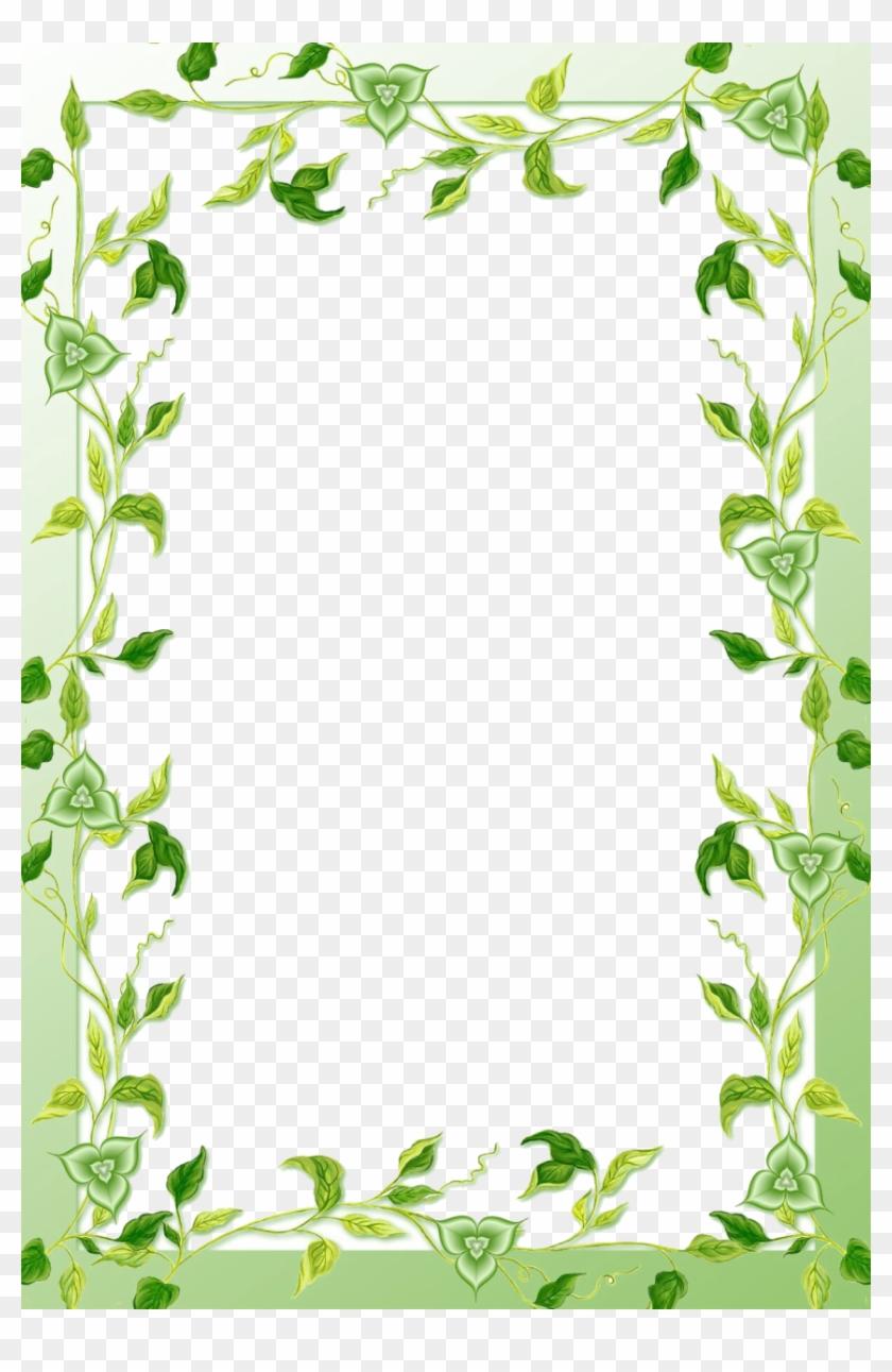 Green Leaves Border Png - Mango Leaf Design Borders Clipart #148630