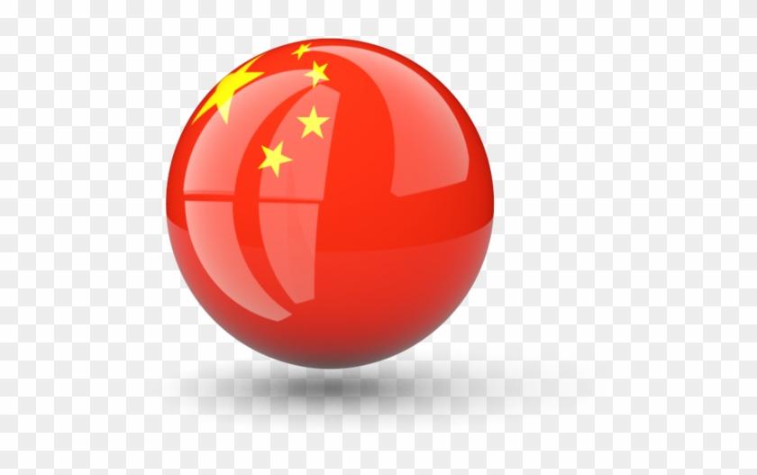 illustration of flag of china china round flag png clipart 1421366 pikpng china round flag png clipart