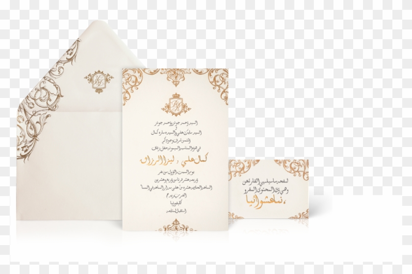 Qatar Luxury Arabic Wedding Invitation - Arabic Wedding Invitations Clipart #1452825