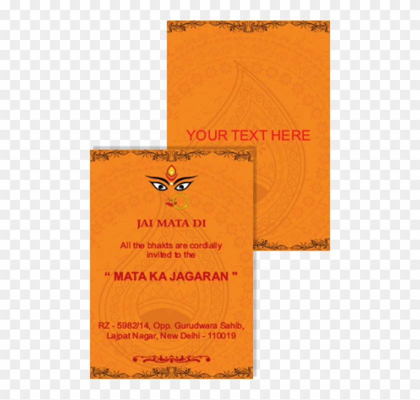 Mata Ki Chowki Invitation Cards Printable Ka Jagran Poster