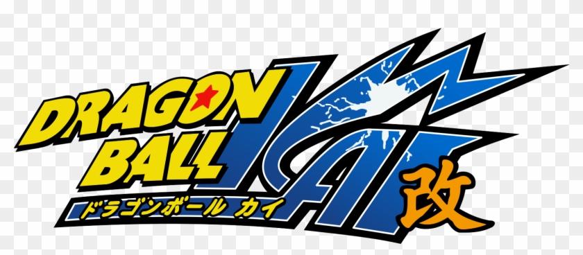 Download Dragon Ball Logo Dragon Ball Z Kai Clipart 1485213