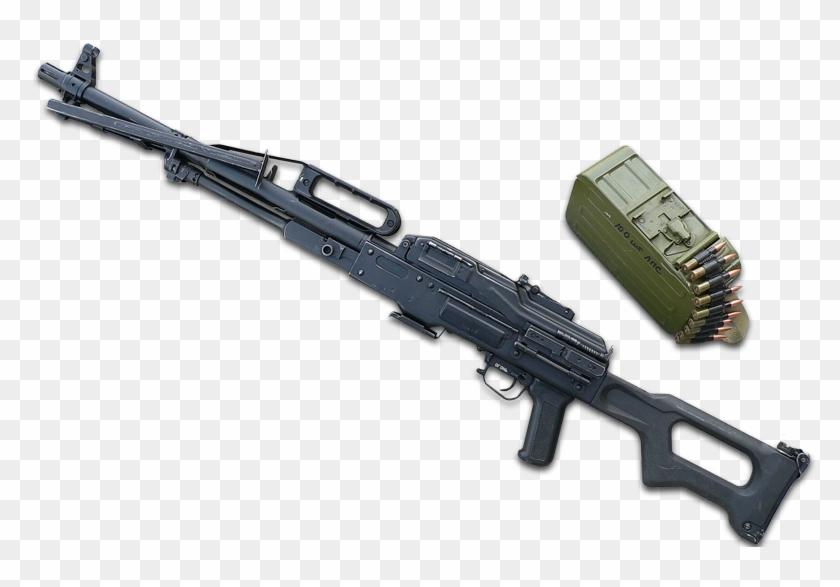 Download - Pecheneg Machine Gun Clipart #157400