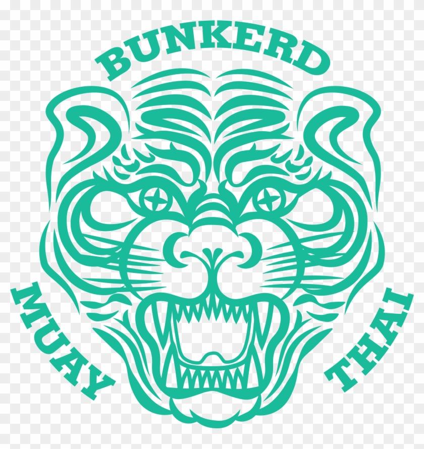 Tigerprintgreen - T Shirts Print Design Png Clipart #1534170