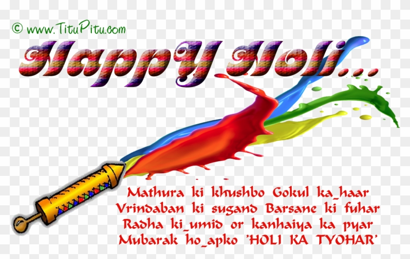 Holi-sms - Plot, HD Png Download #1789715