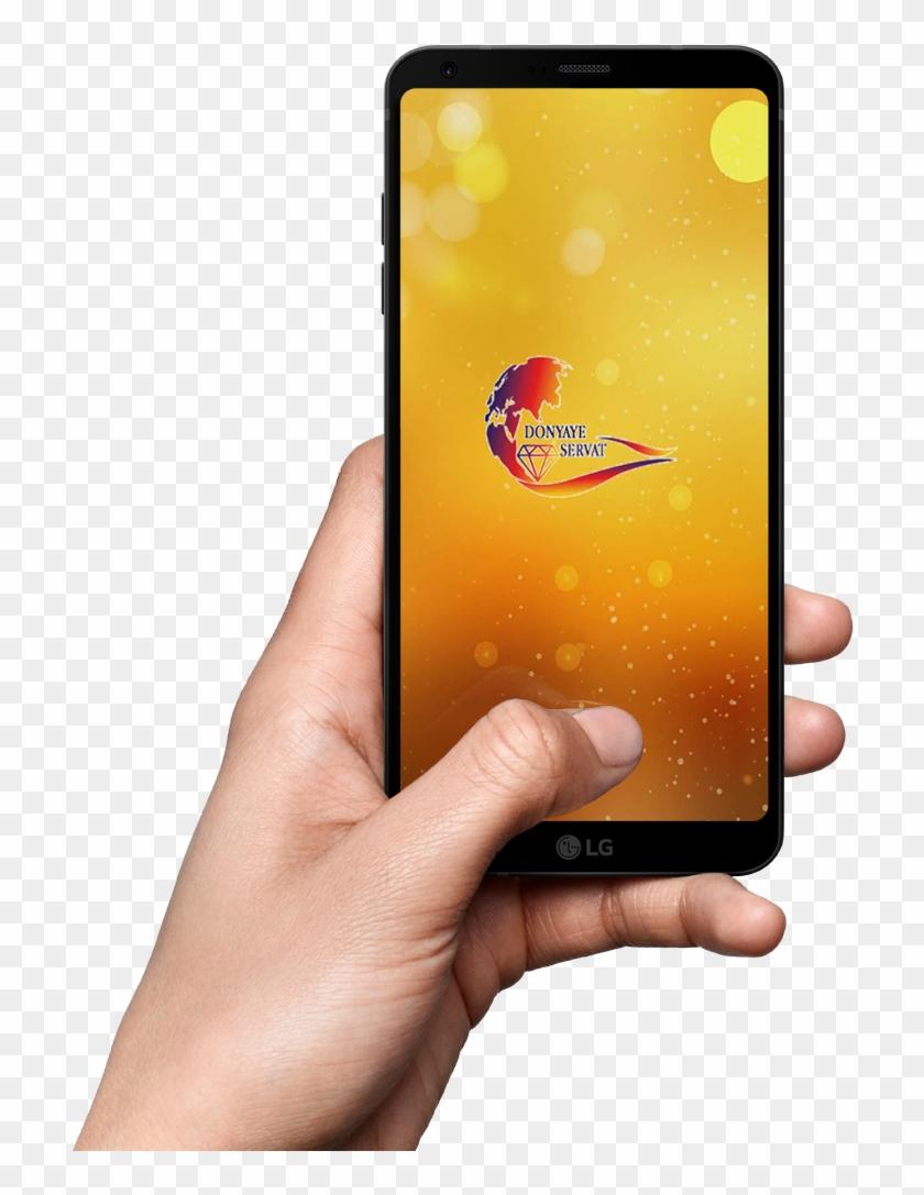 Donyayeservat G6 Mobile Png Transparent Clipart #1805764
