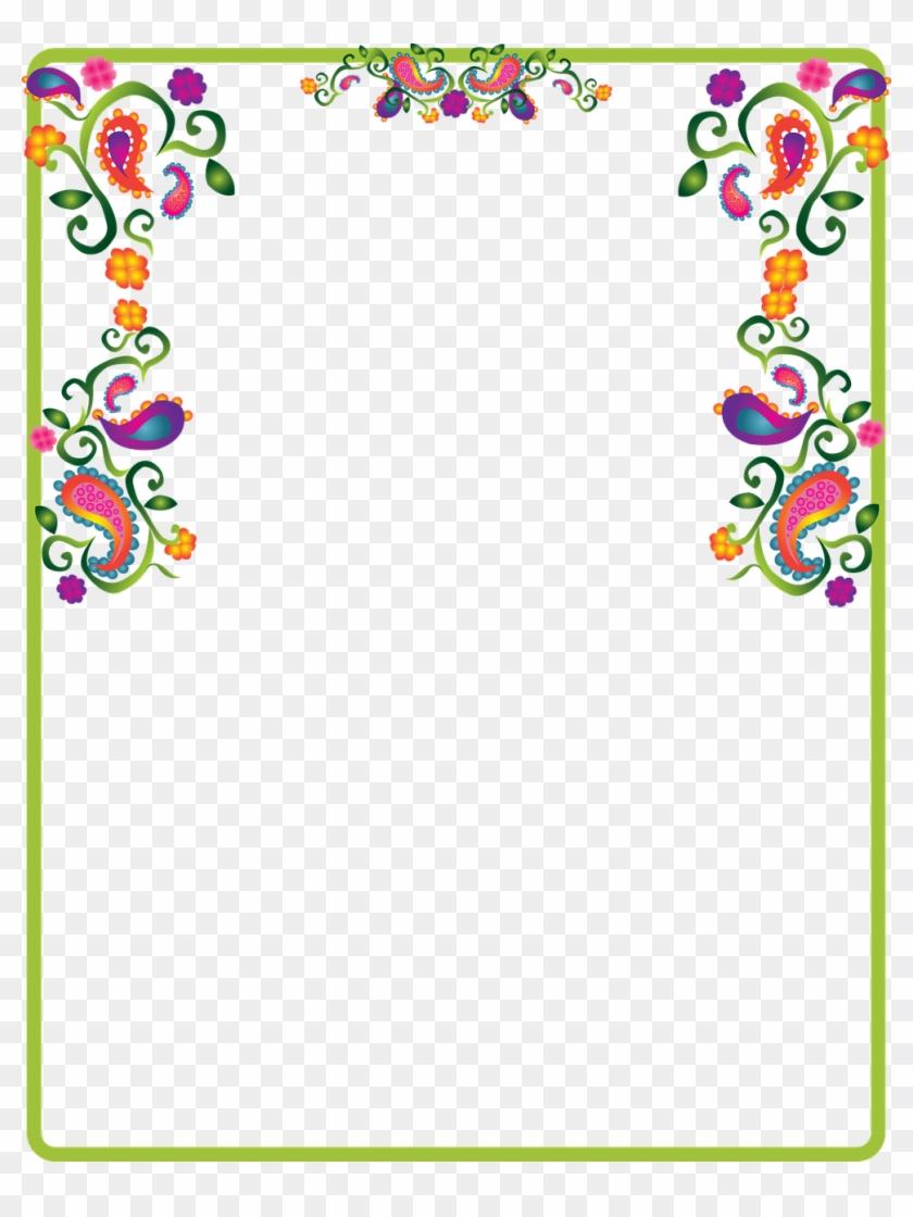 Colorful Paisley Border Clip Art - Png Download #1899936