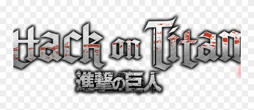 Download Attack On Titan 2 For Android Ios Attack On Titan Png Logo Clipart 1939424 Pikpng