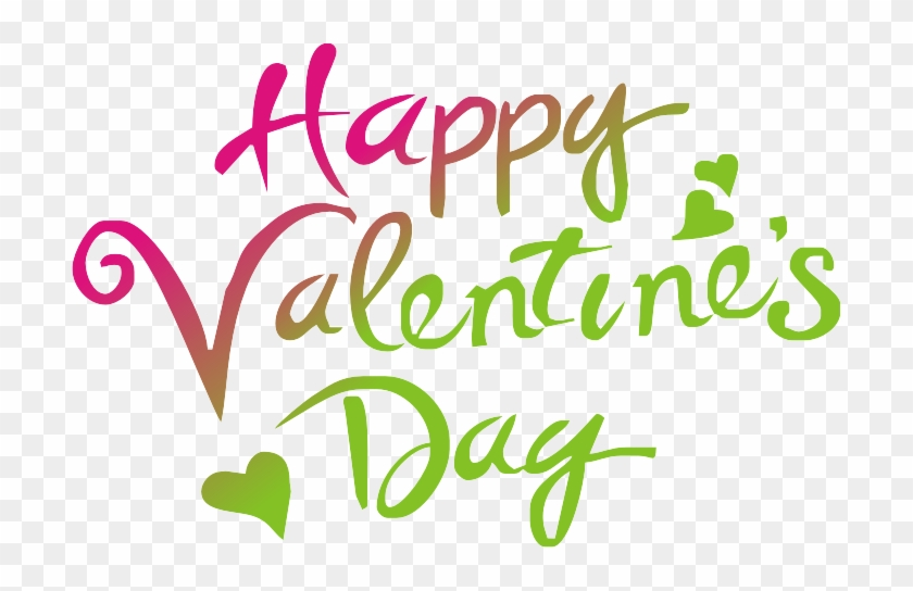 Happy Valentines Day Png Free Download - Happy Valentine's Day Png Clipart #27667