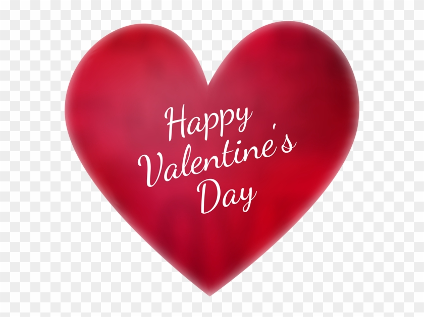 Happy Valentines Day Png Image With Transparent Background - Happy Valentine Day Heart Clipart #28777