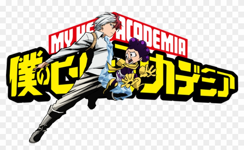 My Hero Academia Logo Png Boku No Hero Academia Sign Clipart 200337 Pikpng Recent · popular · random (last week · last 3 months · all time). my hero academia logo png boku no