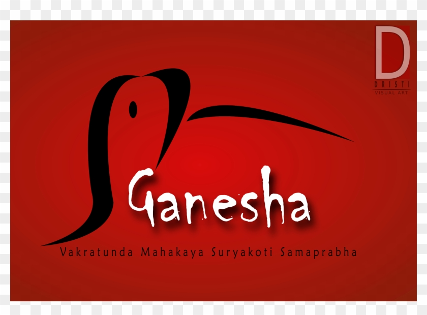 Lord Ganesha Poster Designed In Inkscape, High Resolution - Moyra Clipart #208952