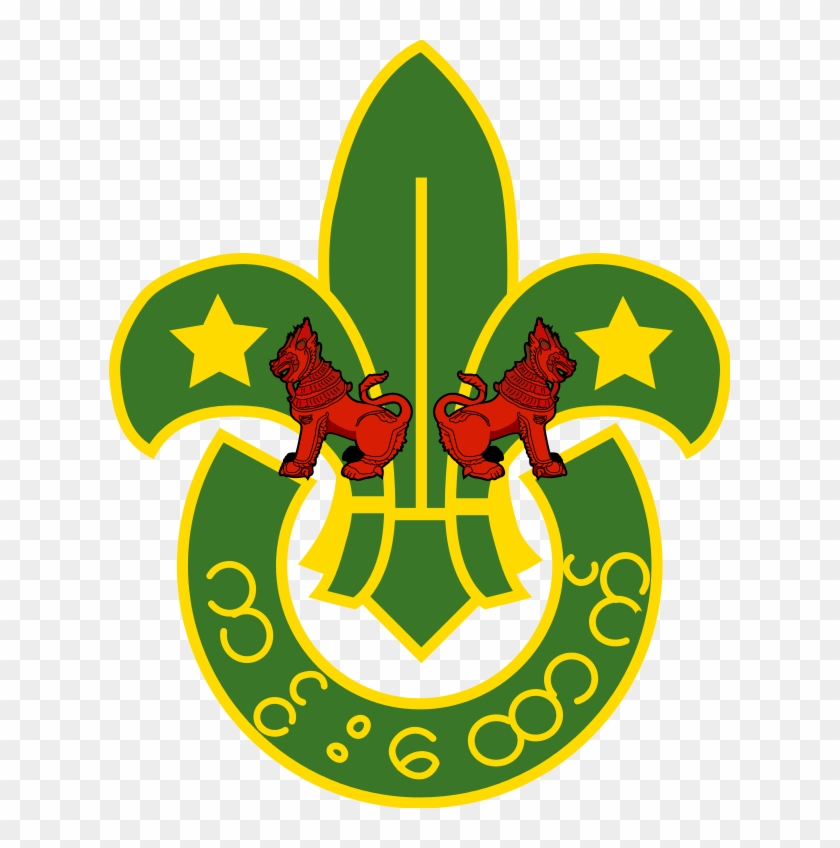 Boy Scout Images Clip Art - Boy Scout Of The Philippines - Free Transparent  PNG Clipart Images Download