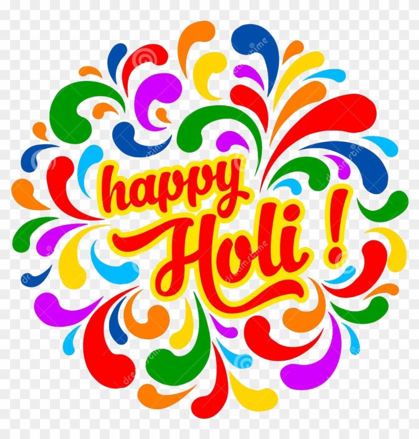 Happy Holi Colorful Festive Splash Indian - Holi Festival Greeting Cards Clipart #213538