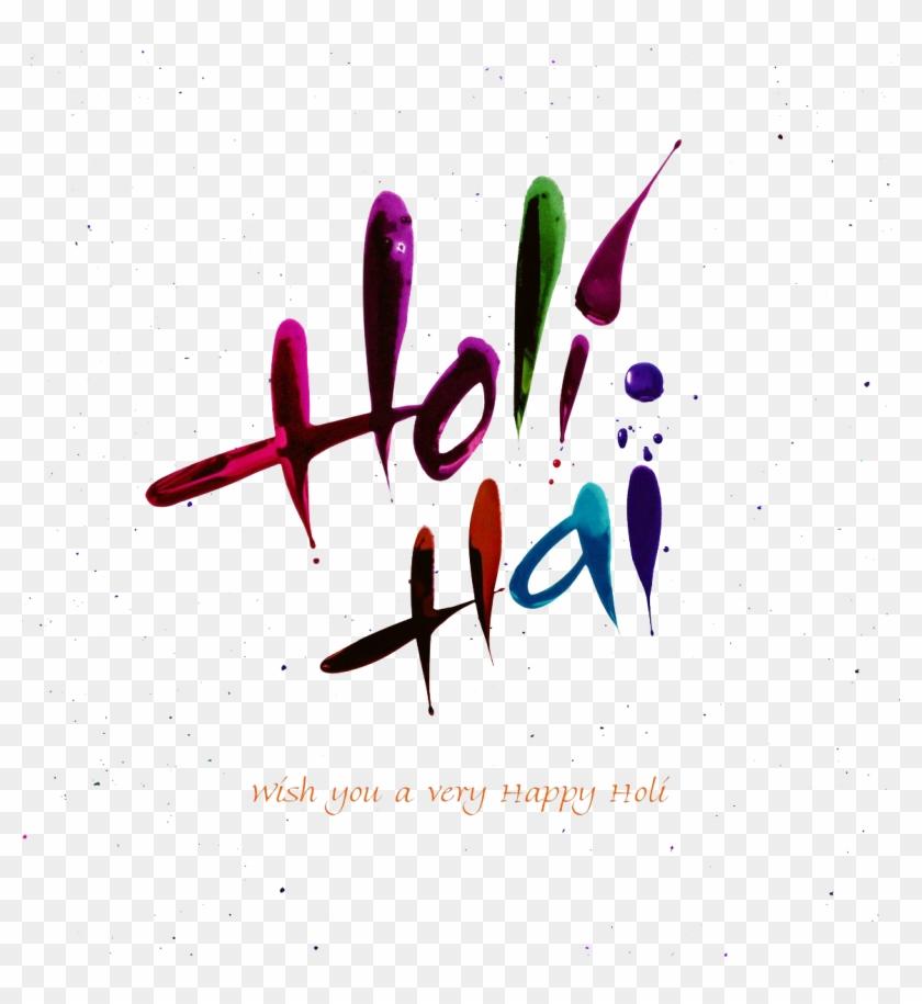 Holi Hai Png - Happy Holi Png Effects Clipart #214146