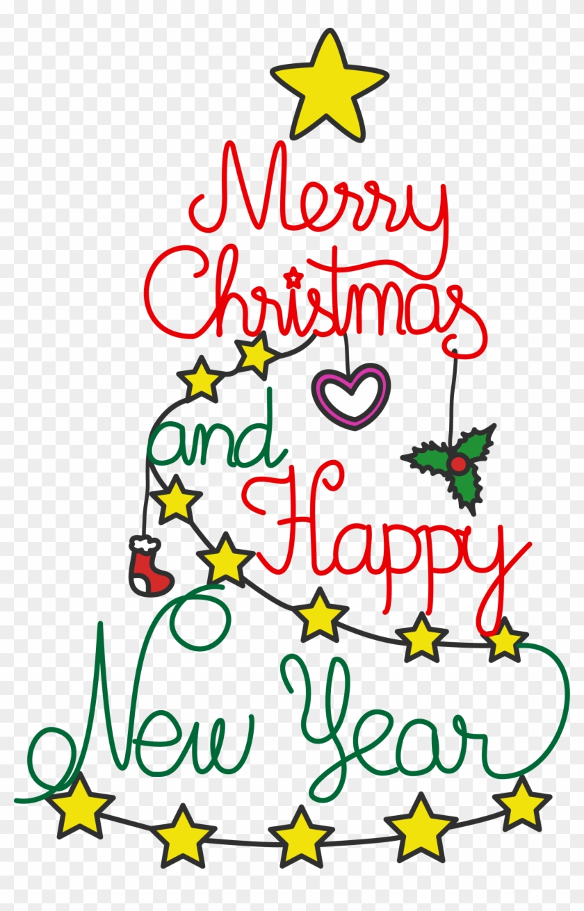 Merry Christmas Text Clipart Happy New Year 2018 Png - Png Merry Christmas And Happy New Year 2019 Transparent Png #217948