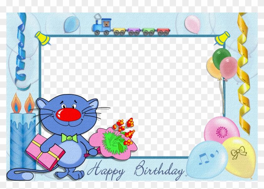 Birthday Frame - Happy Birthday Frames For Boys Clipart #2113584
