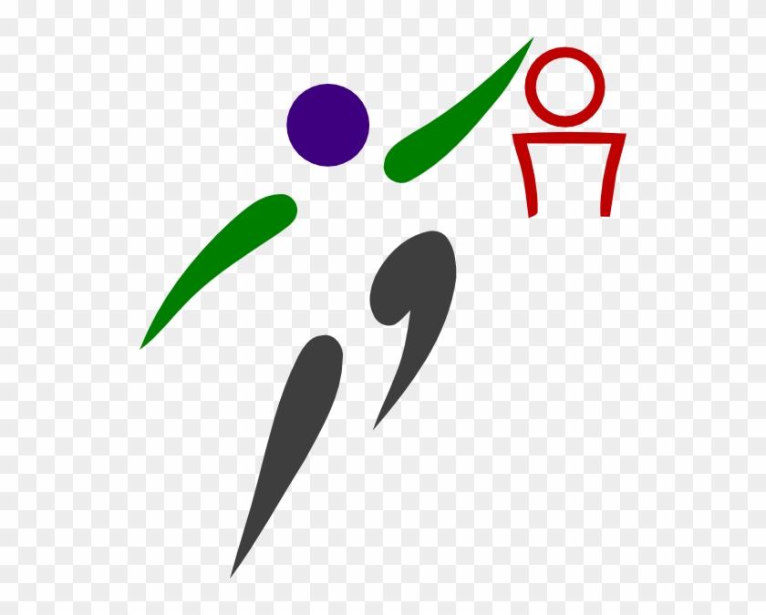 Basketball Logo Clip Art - Sports Logos Clip Art - Png Download #2150229