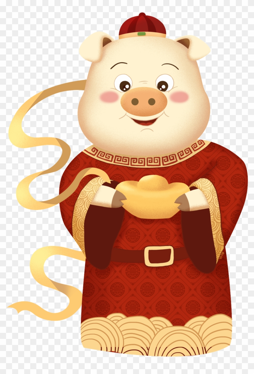 New Year Pig Kung Hei Fat Choi Of The Png And Psd - 豬 年 恭喜 發財 Clipart #2285024