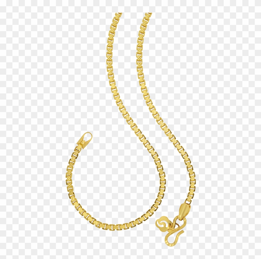 A Brilliant Add Up To Your Gold Collection - Chain Clipart #2374114