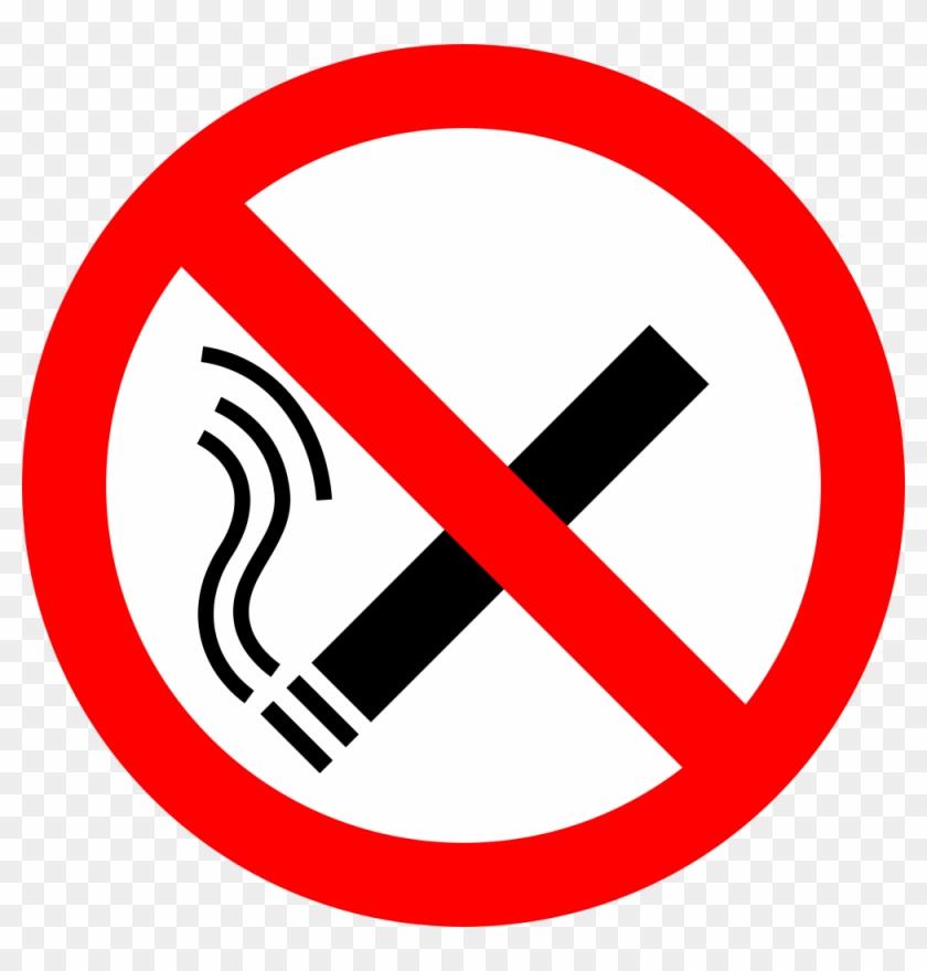 No Smoking Png - No Smoking Logo Png Clipart #259283