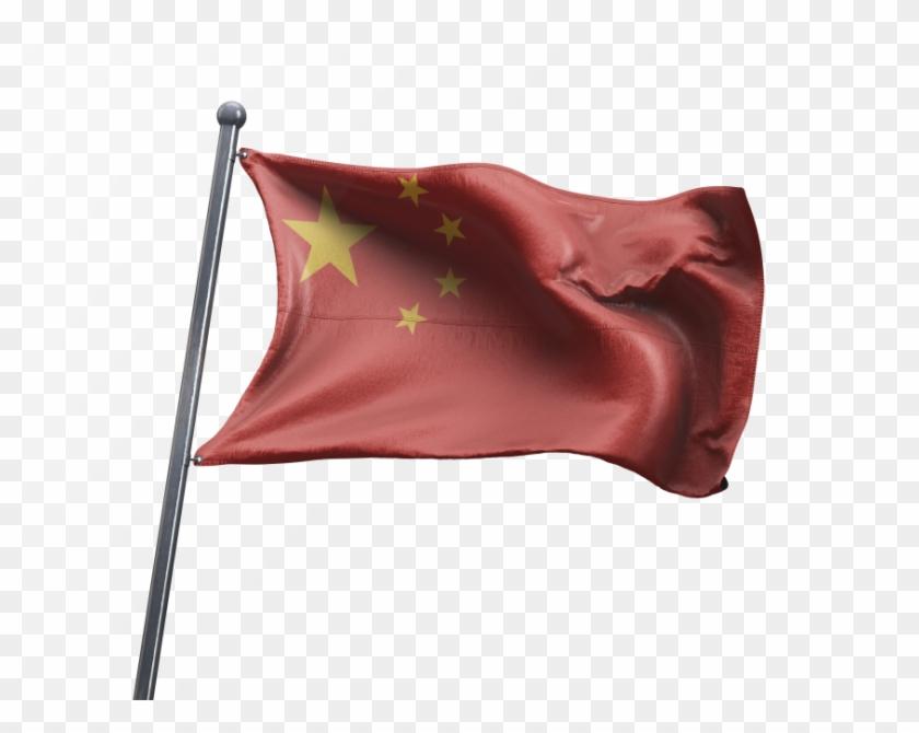 Realistic Waving China Flag Flag Clipart 2575659 Pikpng