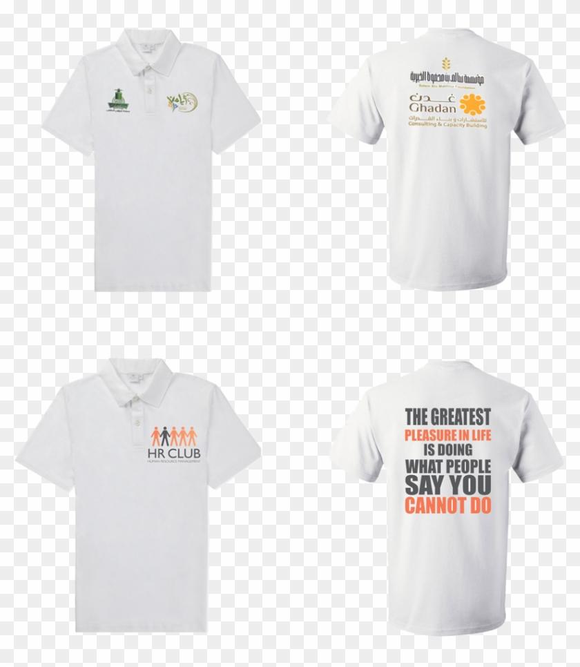 T Shirt Printing T Shirt - T Shirt Printing In Jeddah Clipart #2716538
