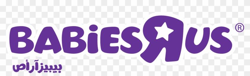 Toys R Us Logo Png - Babies R Us Ksa Clipart #2755641