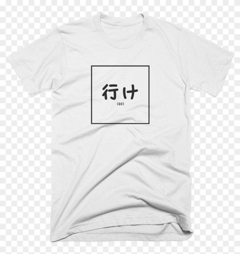 Aa Unisextshirt Ike White Original - Haw Lin T Shirt Clipart #2756239
