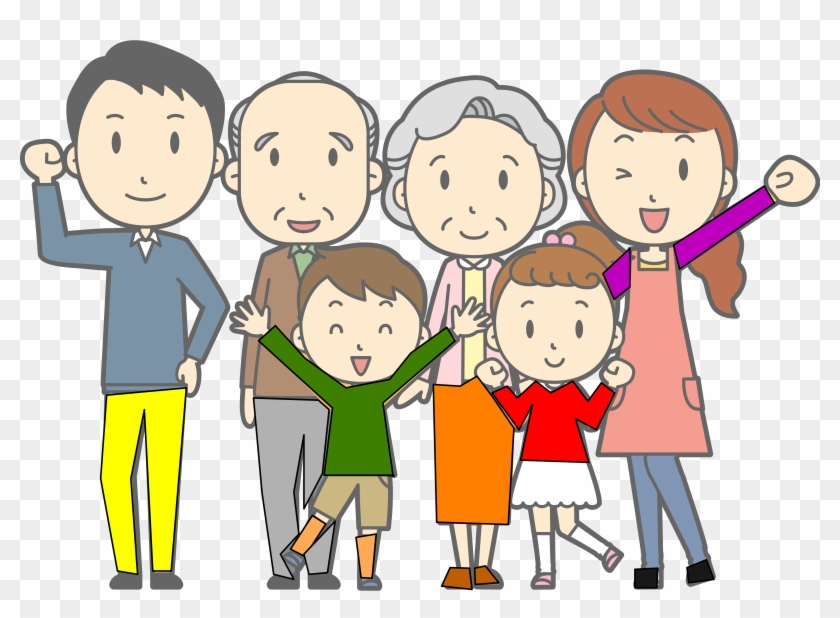 Familie 2b Clipart Multigenerational Family Cartoon Png Download 2759085 Pikpng