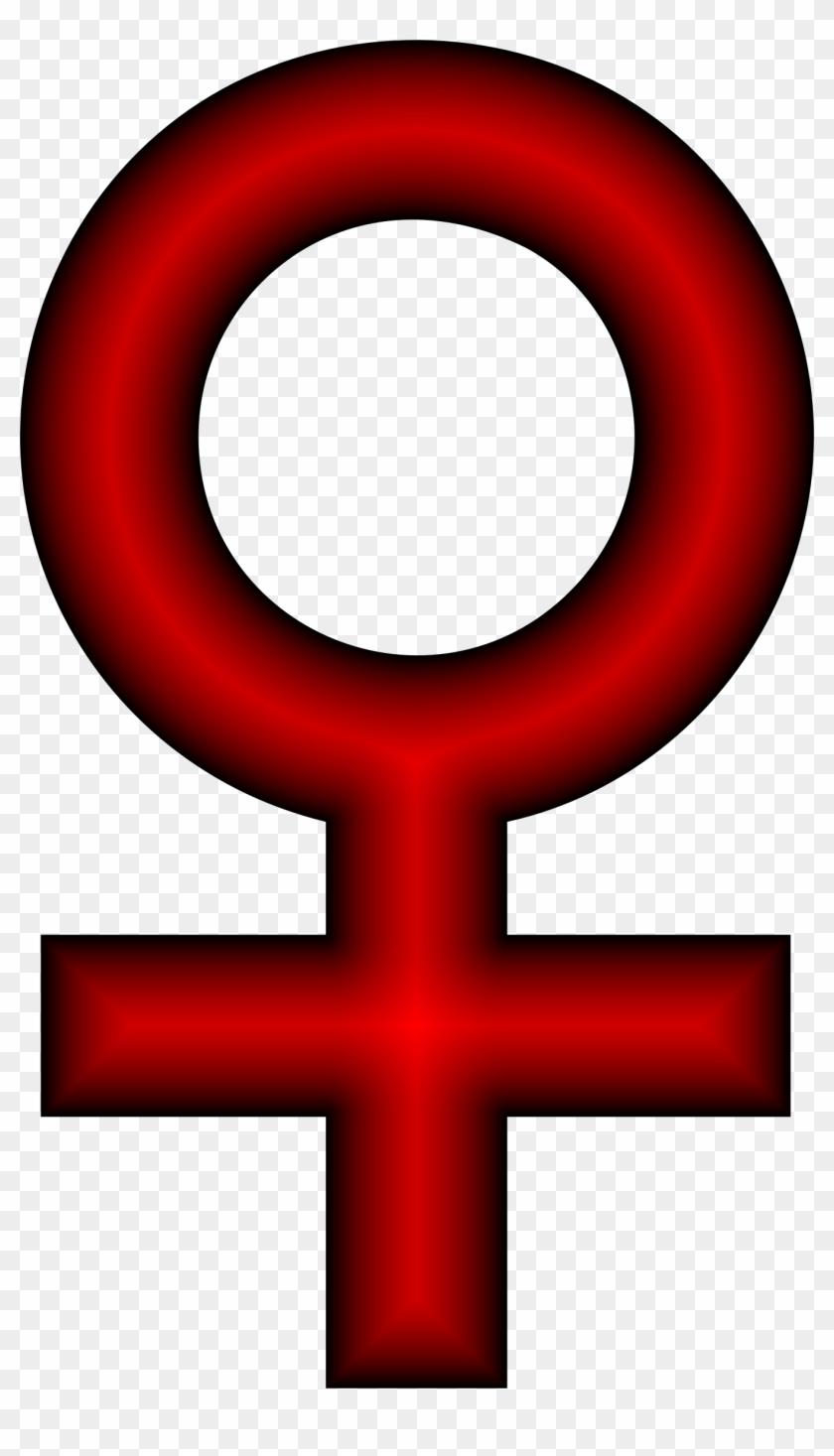 This Free Icons Png Design Of Female Symbol Crimson - Female Symbol Red Clipart #2792140
