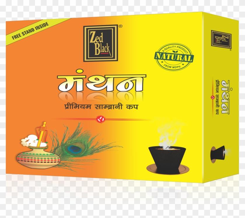 Best Agarbatti Manufacturer, Premium Incense Sticks - Incense Of India Clipart #2947118