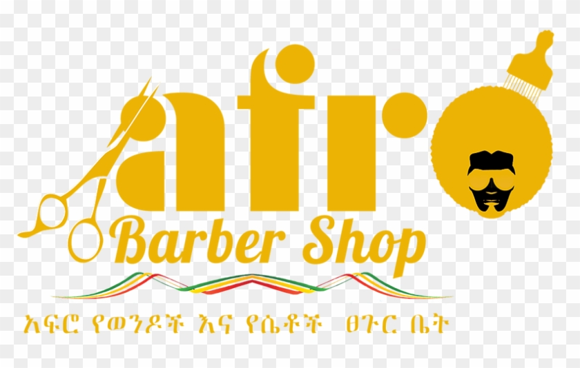 Afro Barber Shop Logo - Graphic Design Clipart #3093776