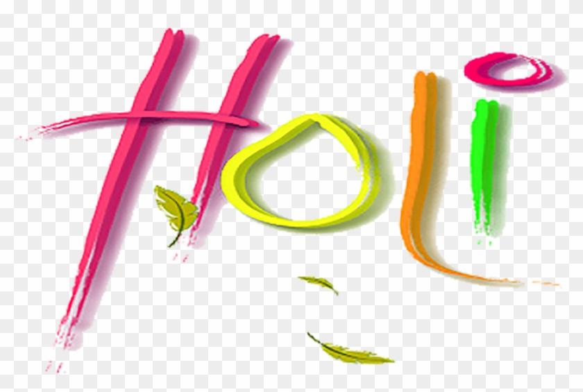 Holi Color Transparent Image, HD Png Download #315683