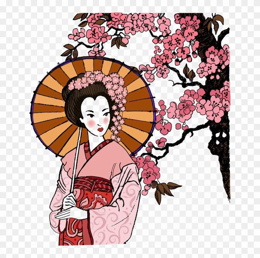 Japanese Elements Png Image - Female Japanese Geisha Art Clipart #3360995
