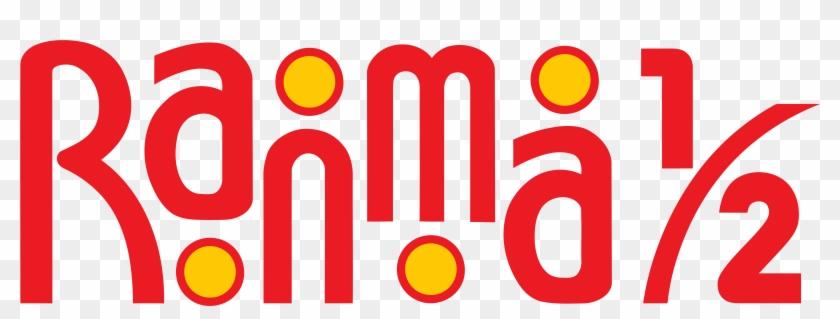 Ranma ½ Rebuilt Logo In Vector Graphics - Ranma 1 2 Vol 13 Clipart #3374870