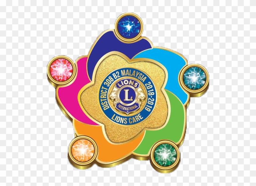 Lions Clubs 308 B2 Overview - Lion Club Logo 2018 2019 Clipart #3453582