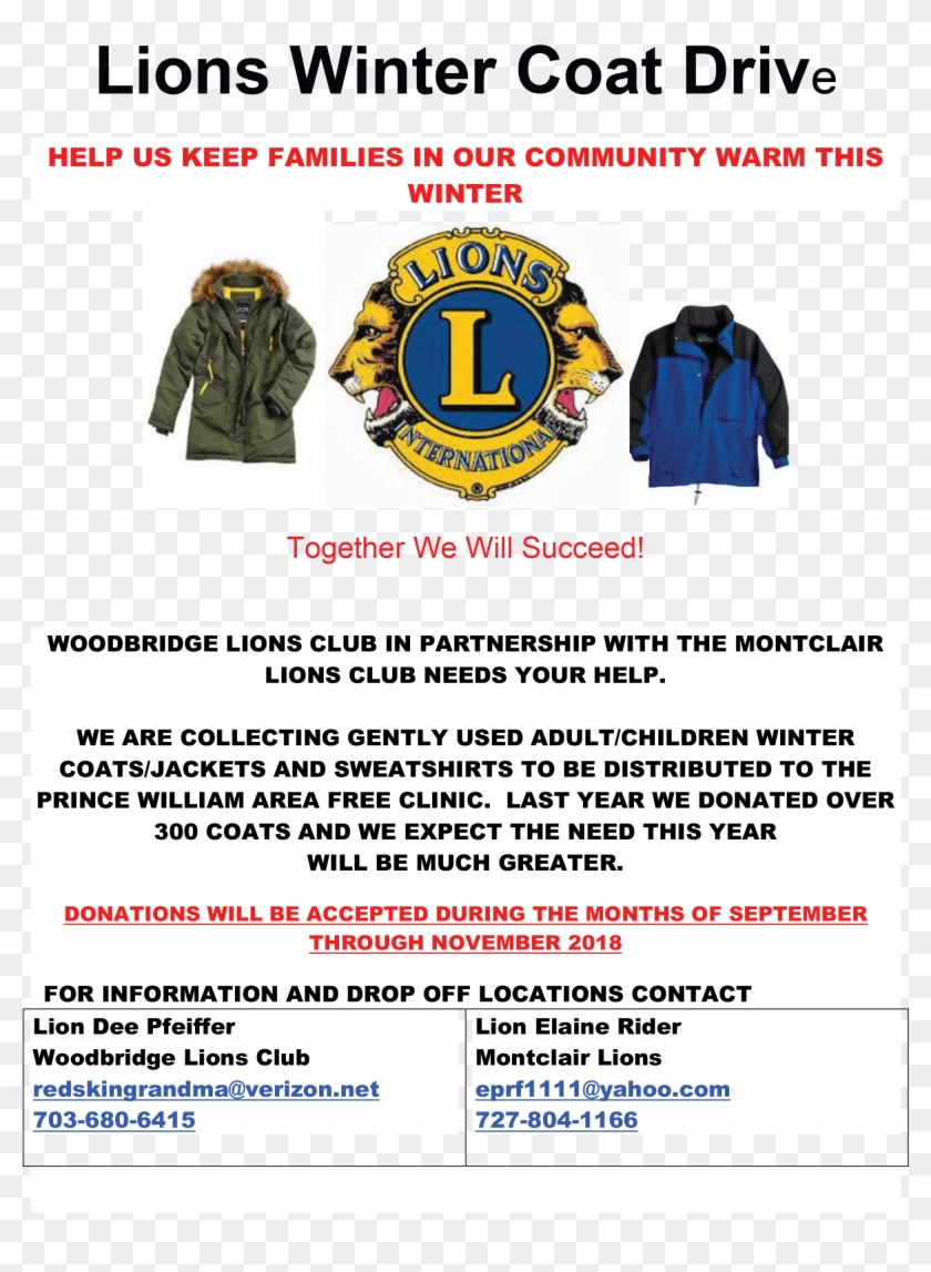 Support The Lions Club Winter Coat Drive - Lions Club Clipart #3453730