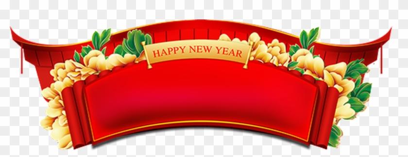 Happy New Year Banner Png - Naya Barsa Ko Subhakamana 2076 Clipart #3530117