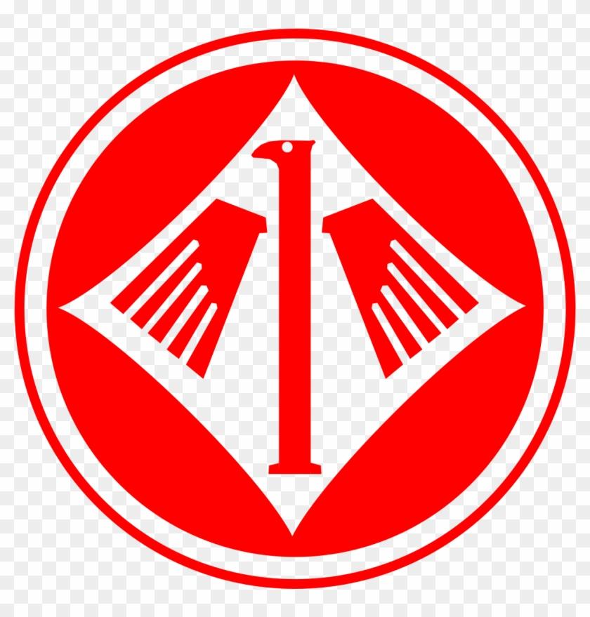 World War 1 Emblem Clipart #3551840